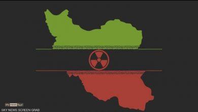 صورة إيران و حلم إنتاج القنبلة النووية