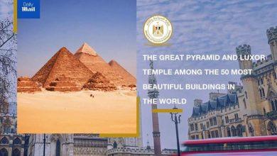 صورة صحيفة الديلي ميل الإنجليزية: الهرم الأكبر ومعبد الأقصر من أجمل 50 مبني في العالم