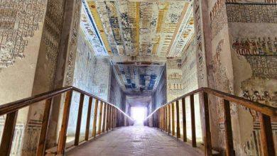 صورة خرائط للعالم السفلى ورحلة إله الشمس الليلية بمقبرة رمسيس الخامس