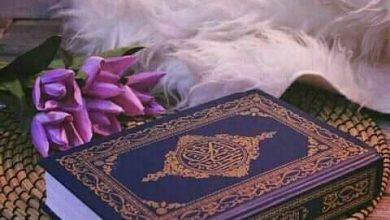 صورة ثلاثة أعمال لا تدخل الموازين يوم القيامة لعظمها