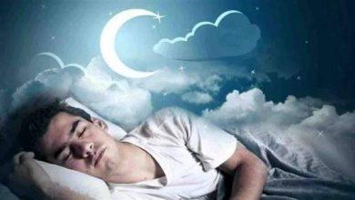 صورة الفرق بين الحلم والرؤيا في المنام