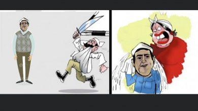 صورة حماتي والخناقة العنيفة