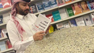 """صورة بعد مشاركته فى الشارقة.. مساعد حماد يستعد لطرح """"تجليات ورموز"""""""