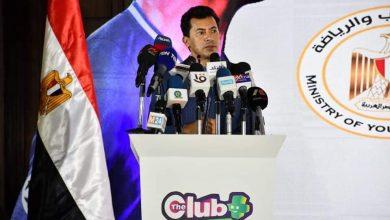 صورة بالصور وزير الرياضة يشهد المؤتمر الصحفي