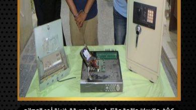 صورة مقتل فرد أمن وسرقة خزينة احد المصانع بمدينة ١٥ مايو
