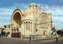 صورة كنيسة البازيليك