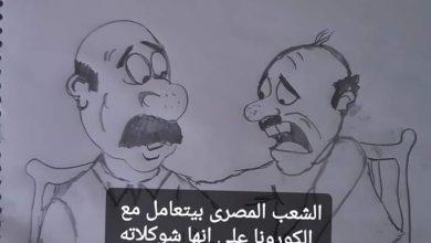 صورة علي رأى اسماعيل ياسين