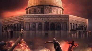 صورة كلمات عن القدس