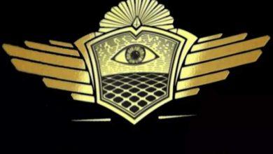 صورة الماسونيةُ تحكمُ العالمَ