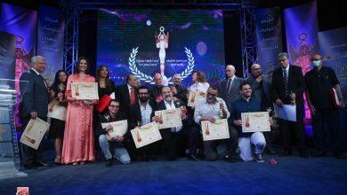 صورة المهرجان الكاثوليكي المصري للسينما يكرم رموز ونوابغ الفن المصرى