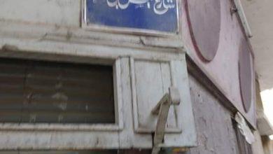 صورة شارع قيس بن سعد
