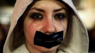 صورة العنف ضد المرأة وعصر التمييز