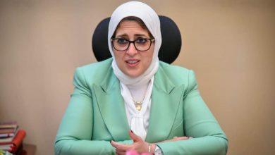 """صورة وزيرة الصحة تصل """"جينيف"""" لـ مقابلة عدد من رؤساء الهيئات والمنظمات الدولية"""