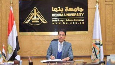 صورة تعيين رؤساء أقسام جدد بكليات جامعة بنها