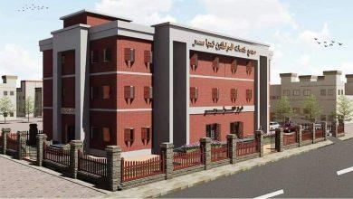 صورة إنشاء ٣٠ مجمع خدمات حكومية بـ ٣٠ قرية لخدمة المواطنين بمحافظة سوهاج