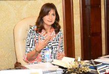 """صورة وزيرة الهجرة تعقد لقاءً عبر """"كلوب هاوس"""" لبحث مشكلة شرط التنازل عن الجنسية المصرية"""