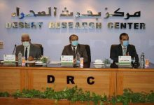 صورة مصر تحتفل باليوم العالمي لمكافحة التصحر وتؤكد أن الدولة بقيادة الرئيس السيسي