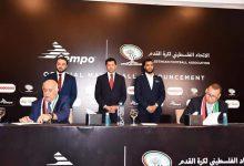"""صورة وزير الرياضة يشهد توقيع بروتوكول التعاون بين الاتحاد الفلسطيني لكرة القدم وشركة""""نوفا فيرا"""