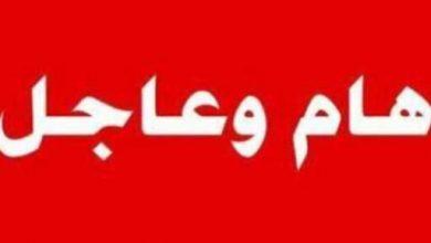 صورة خبر عاجل …وقف تسليم المدافن بمحافظة السويس